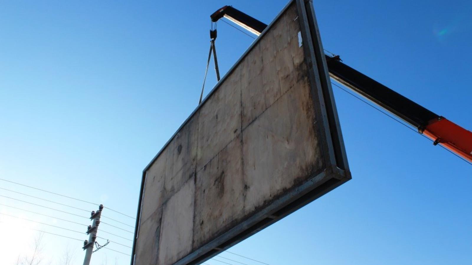 С улиц Вологды убрали более 150 незаконных рекламных конструкций