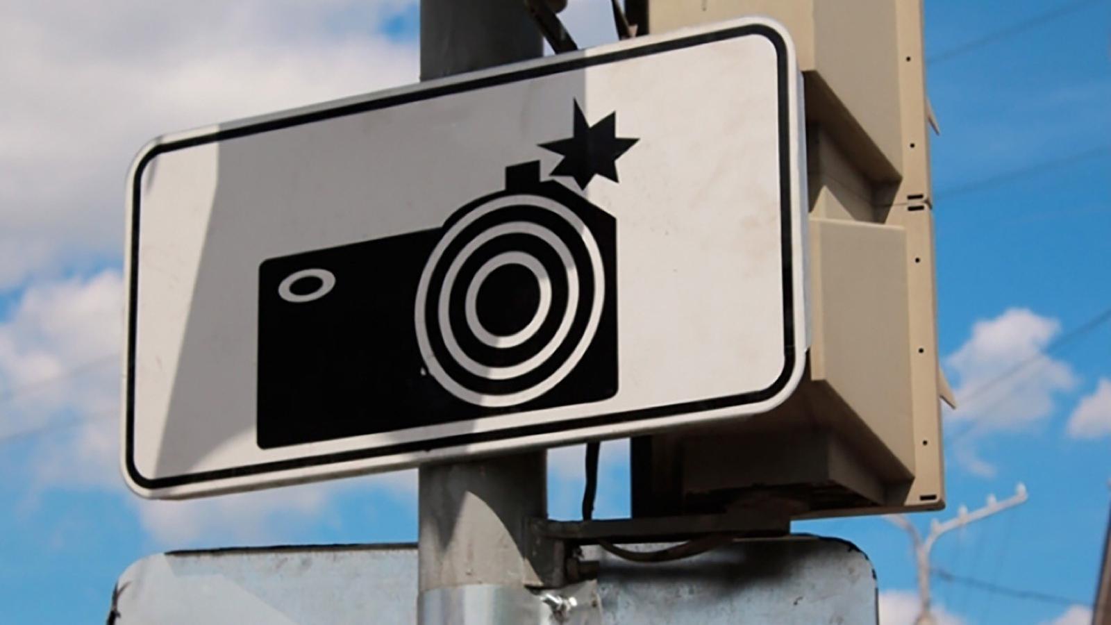 Камеры видеофиксациина дорогах области приведут в порядок