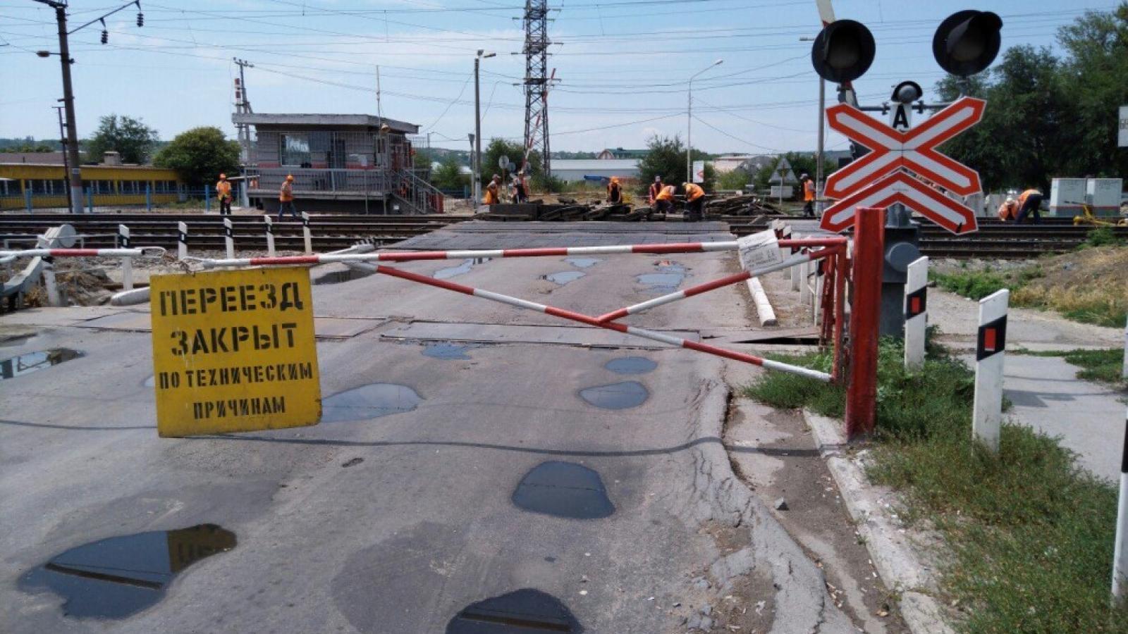 В Вологде запрещено движение по трем ж/д переездам