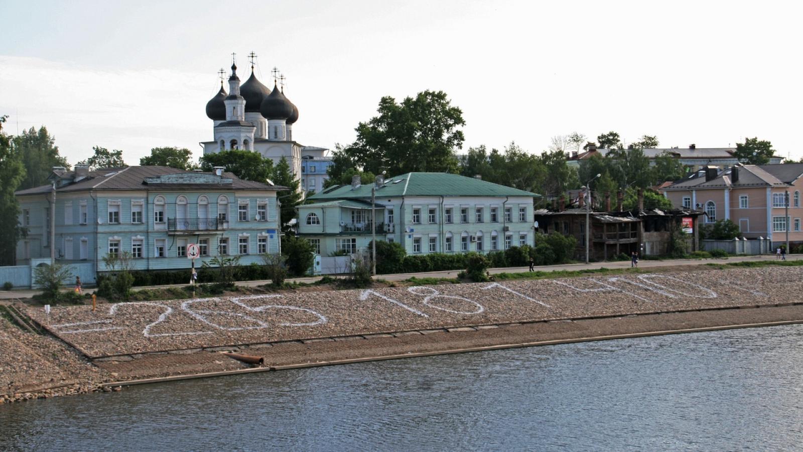 265 млн.рублей стоит укрепление берегов реки Вологды