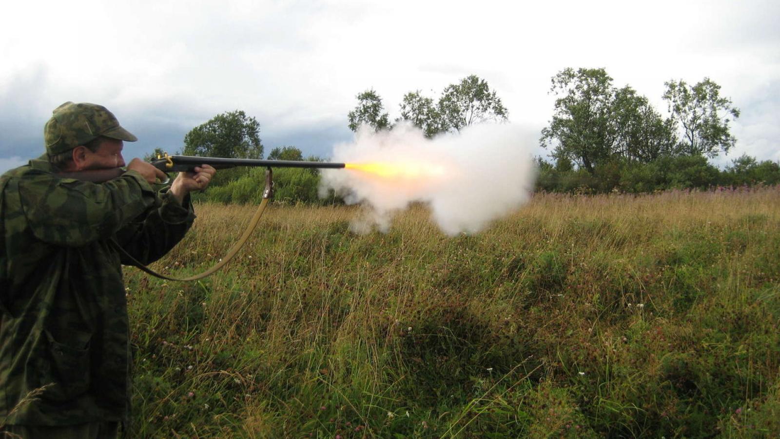 Охотник случайно застрелил незнакомца