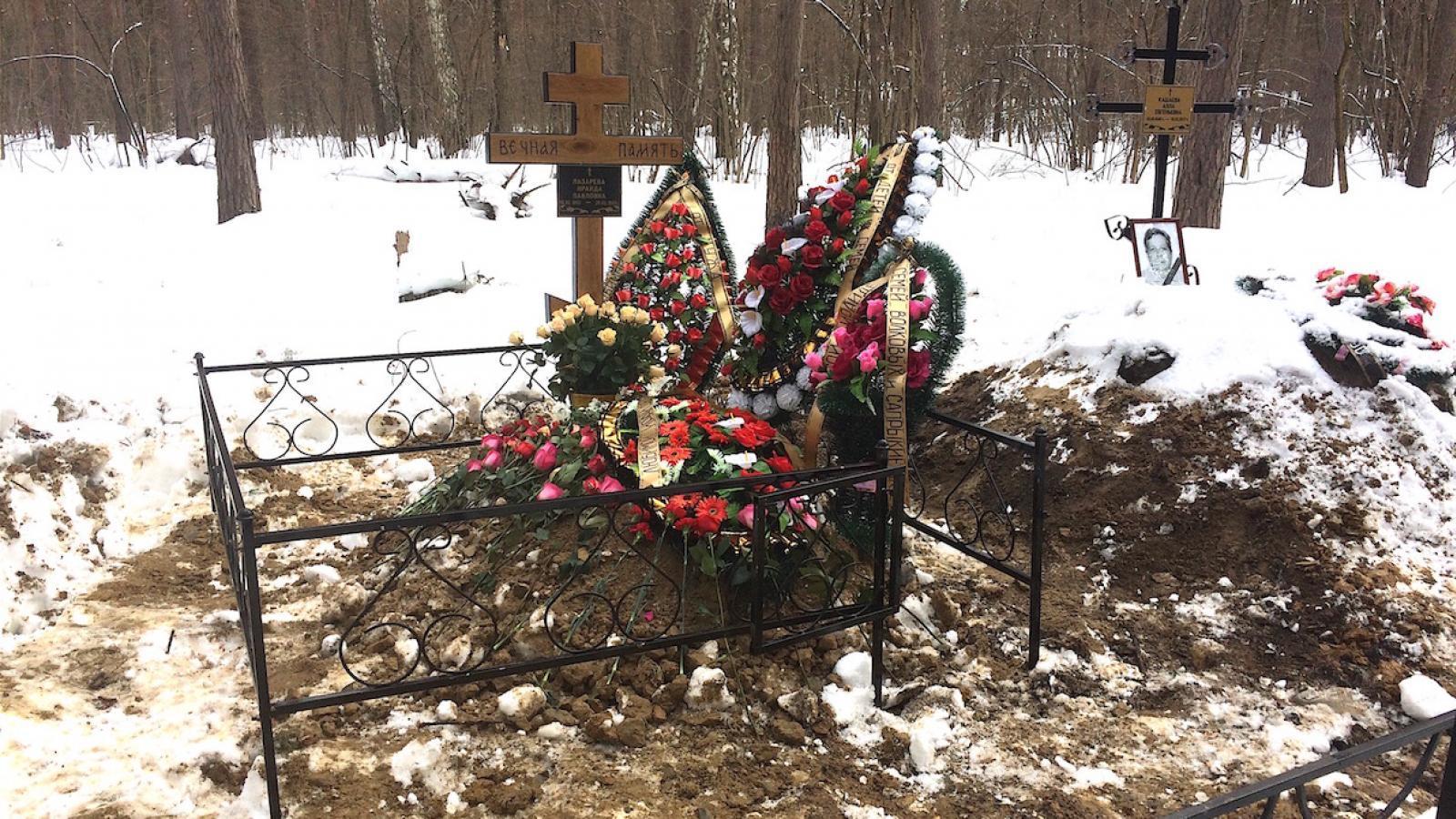 Похороны спустя год