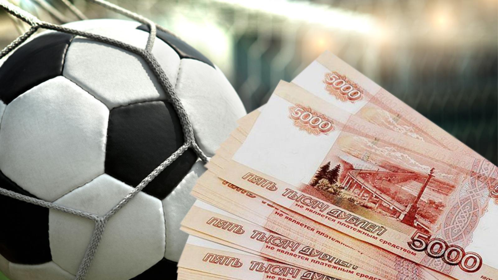 Футбол за 2 миллиона