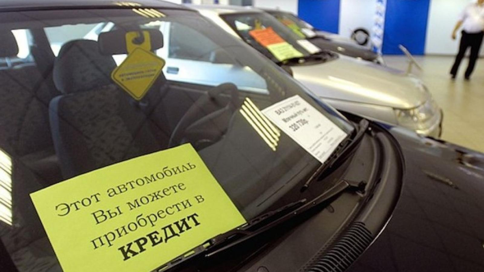 Льготные автокредиты возвращаются