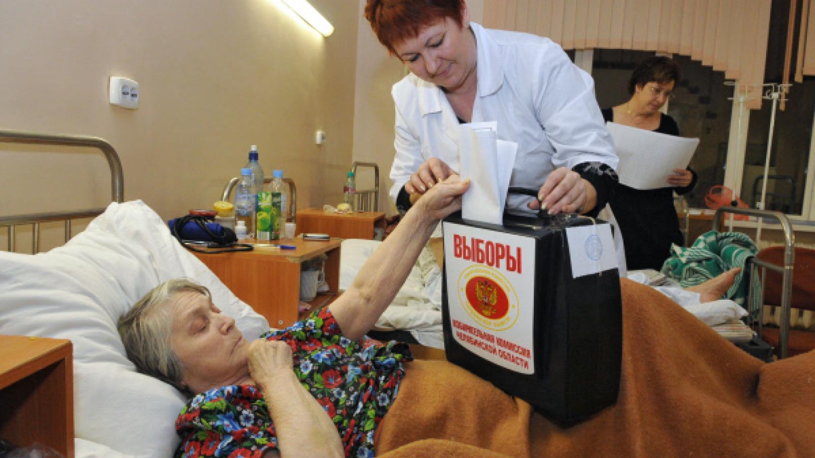 В Череповце проголосуют даже лежачие пациенты