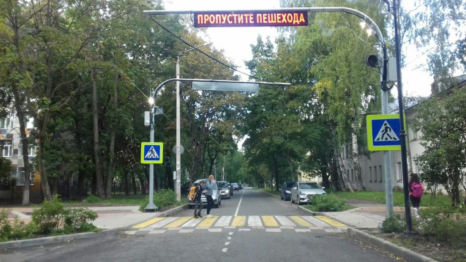«Умные» пешеходные переходы работают для безопасности детей