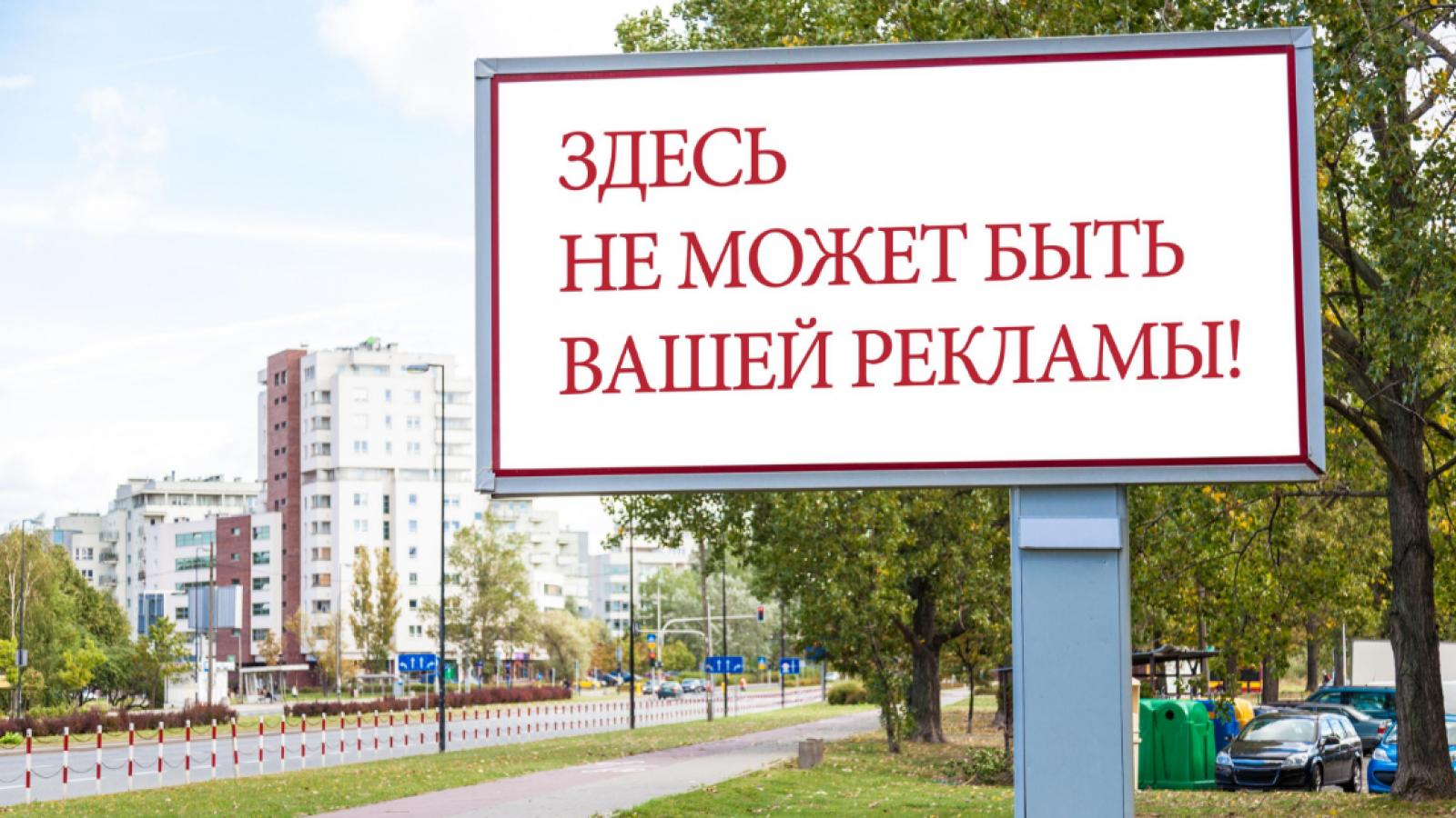 Череповецкое турагенство оштрафовали на 2 тысячи за обещание «самых выгодных цен»