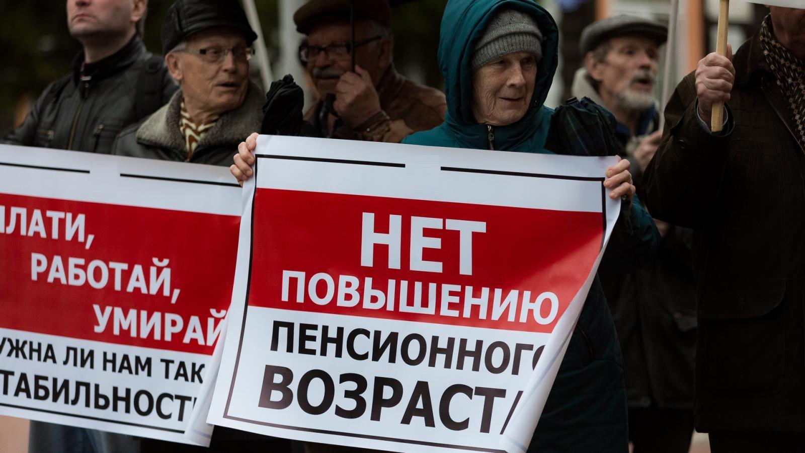 Жителям Вологды предлагают выйти на митинг против повышения пенсионного возраста