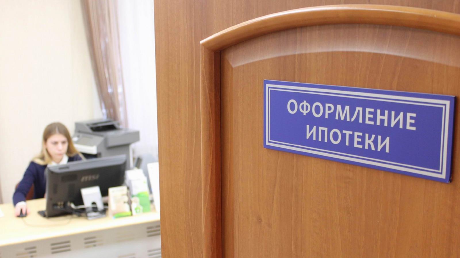 В прошлом месяце в России выдача ипотеки выросла в 1,6 раза