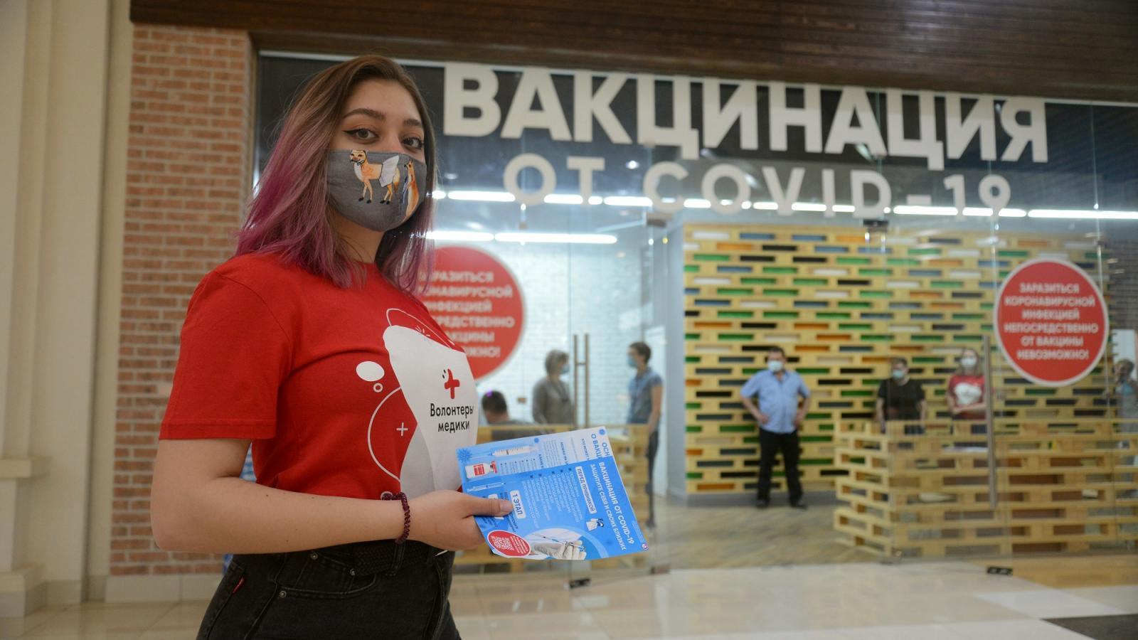 Вологжан хотят вакцинировать в торговых центрах