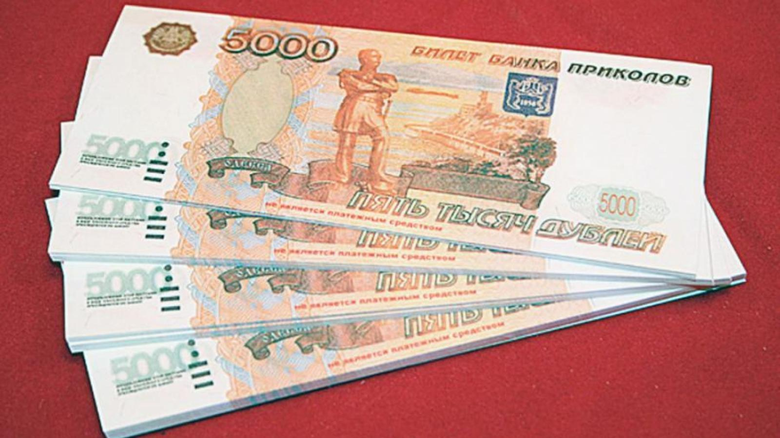 Женщина расплатилась в магазине фальшивыми деньгами