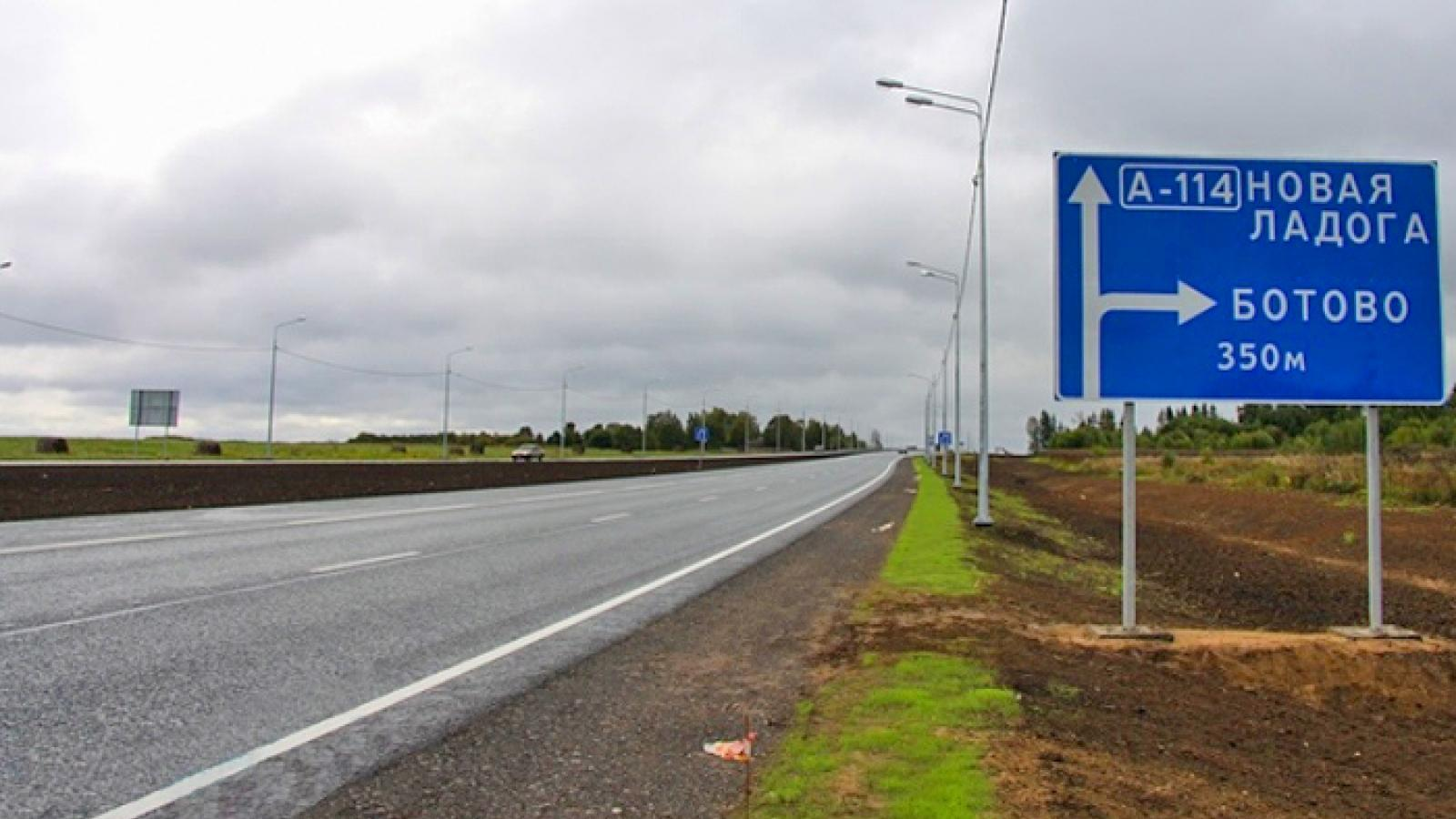 Трассу Вологда — Новая Ладога расширят по всей длине