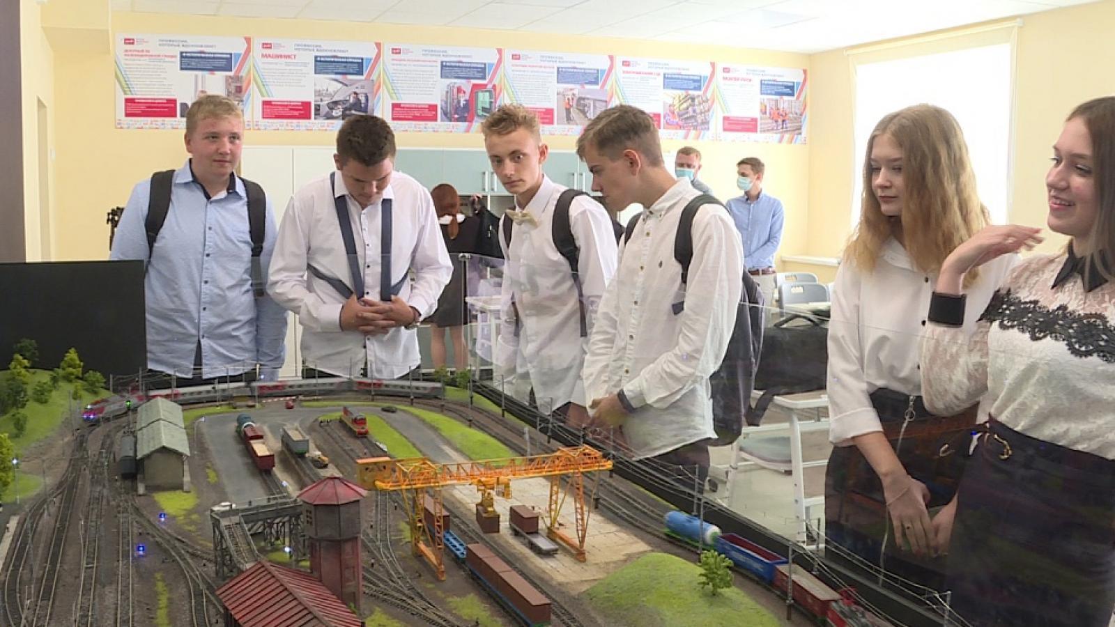 Ж/д-классы появятся в Вологде