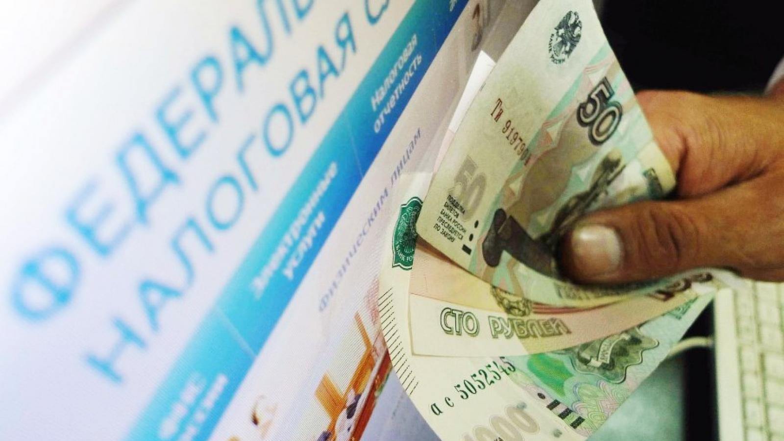 Россияне согласны увеличить налоги