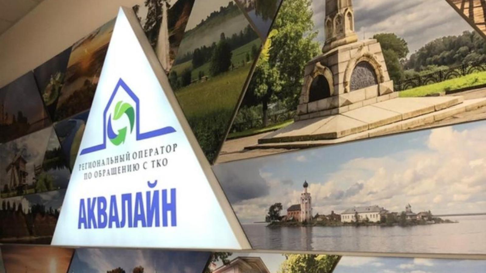 «Аквалайн» не получит 149 млн. руб. из бюджета