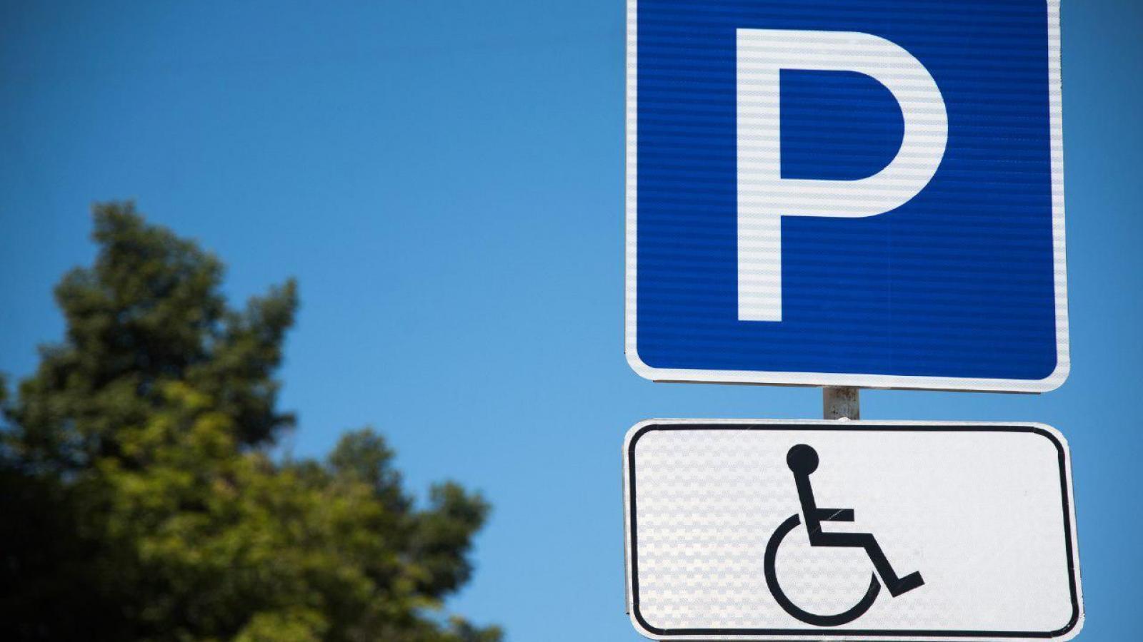 Процедура оформления инвалидности упростилась