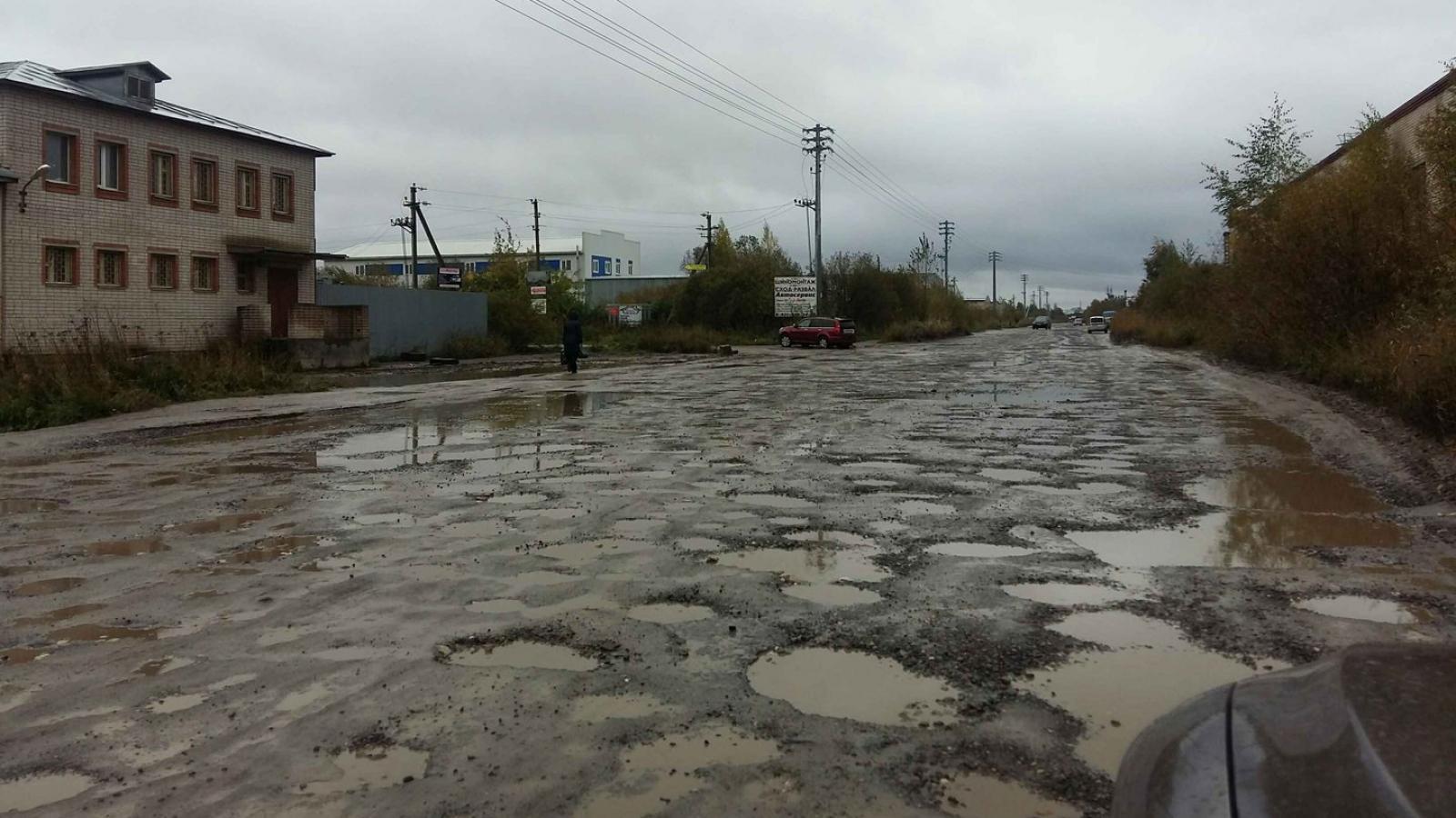 Улицу Гагарина отремонтируют на 46,8 млн. руб.