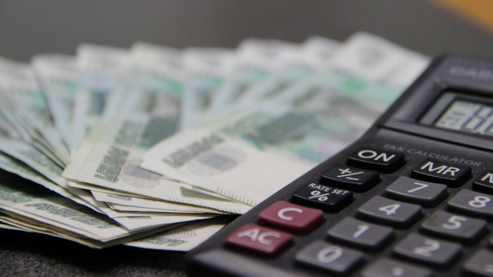 Вкладчики банка «Рублев», у которого отозвали лицензию, начали получать выплаты