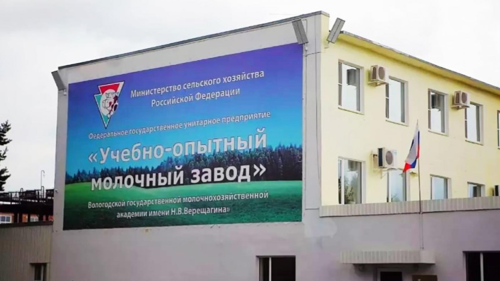 Учебно-опытный завод ВГМХА ликвидируют