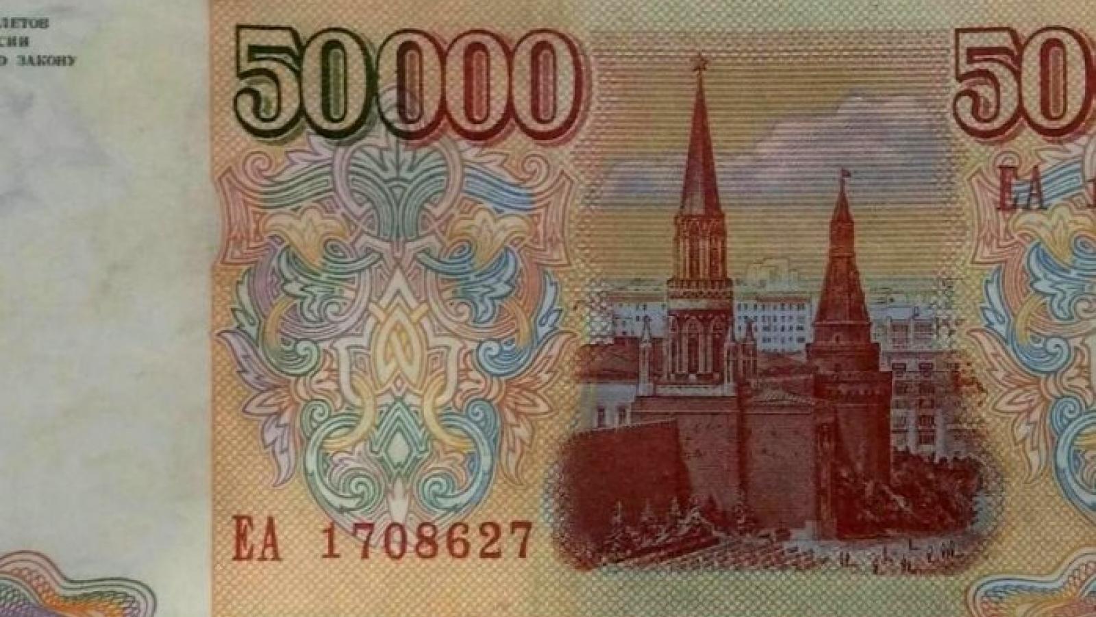 Мужчина расплатился купюрой номиналом 50 тыс. руб.