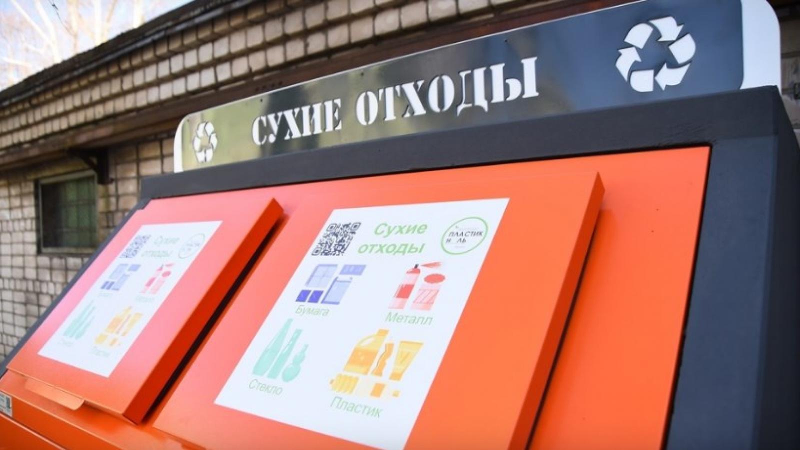Раздельный сбор мусора внедряют в Вологде