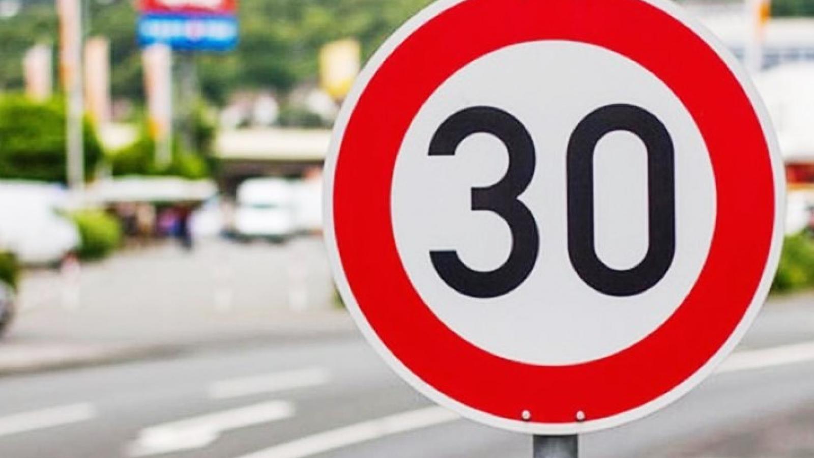 ГИБДД хочет снизить скорость в городах?