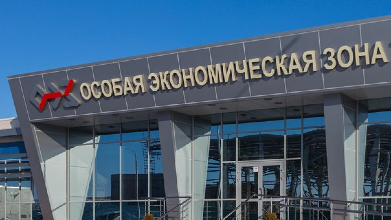 Особую экономическую зону создадут в Вологде