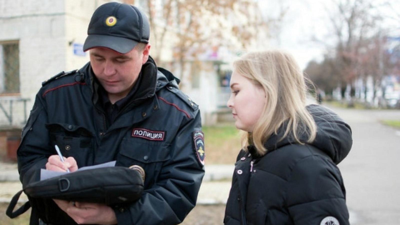 Полицейские хотят узнать мнение о себе