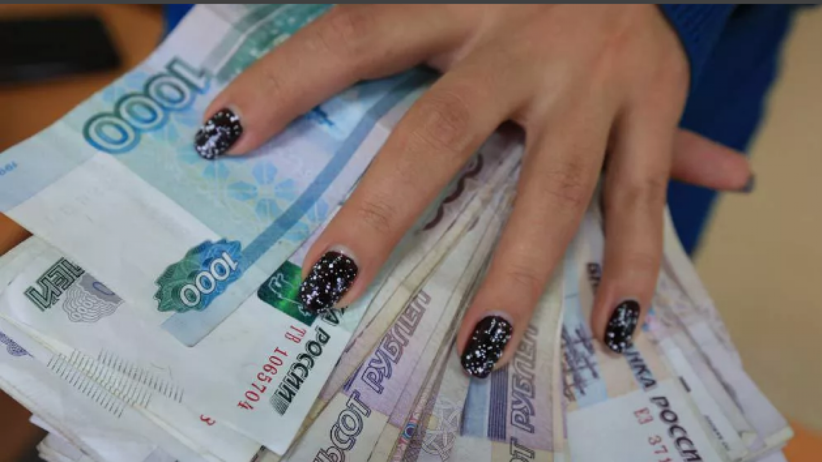 Начальница почтового отделения присвоила деньги ветерана ВОВ