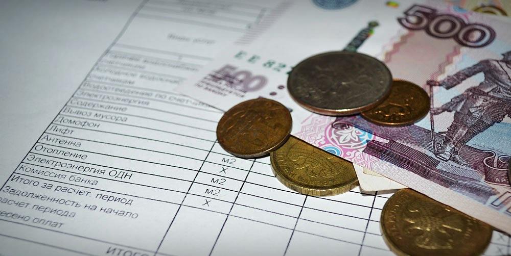 Рассматривается введение прямых платежей населения поставщикам коммунальных услуг