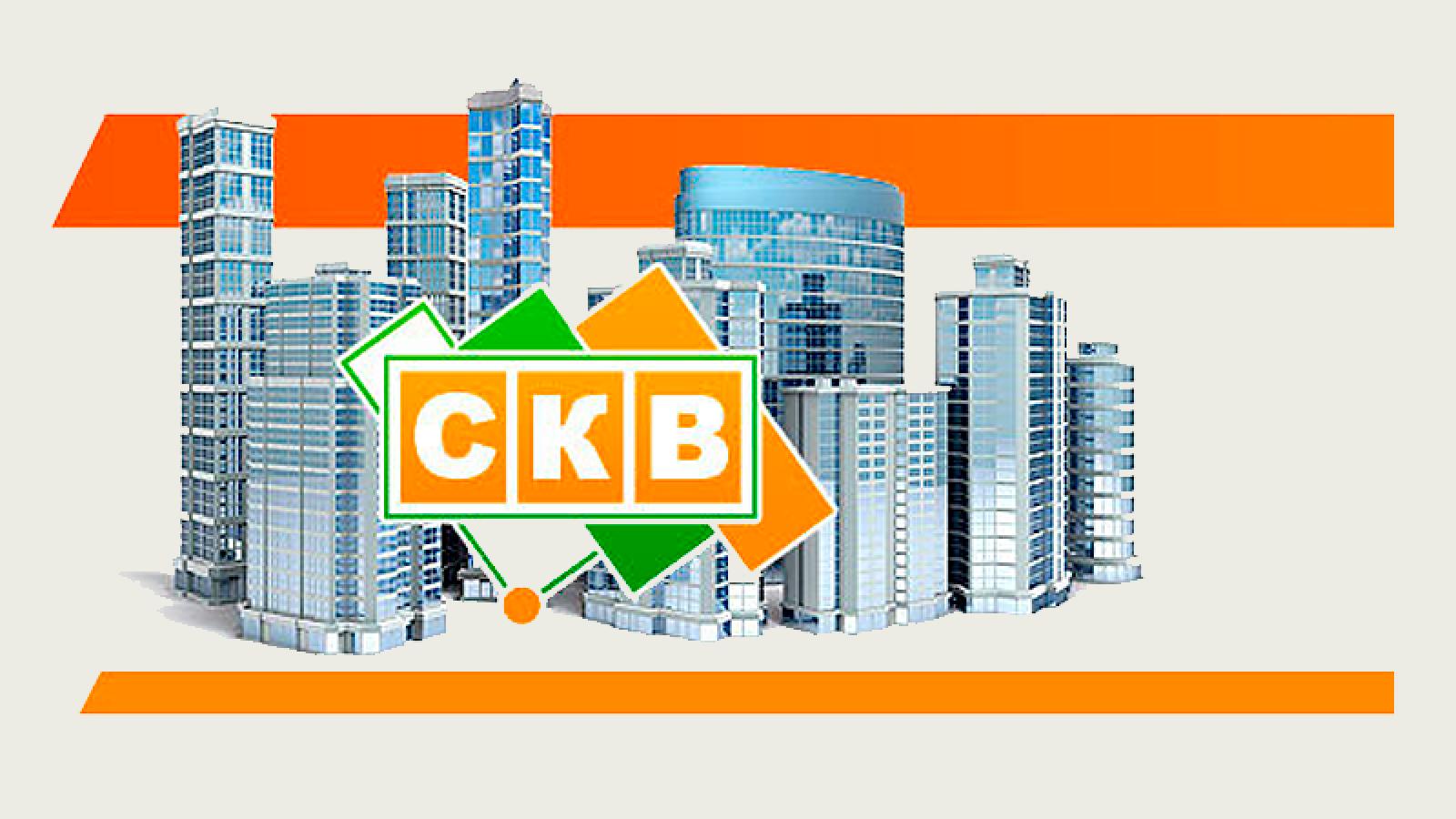 На сайте Ассоциации «Строительный Комплекс Вологодчины» заработал сервис поиска партнеров по строительному бизнесу!