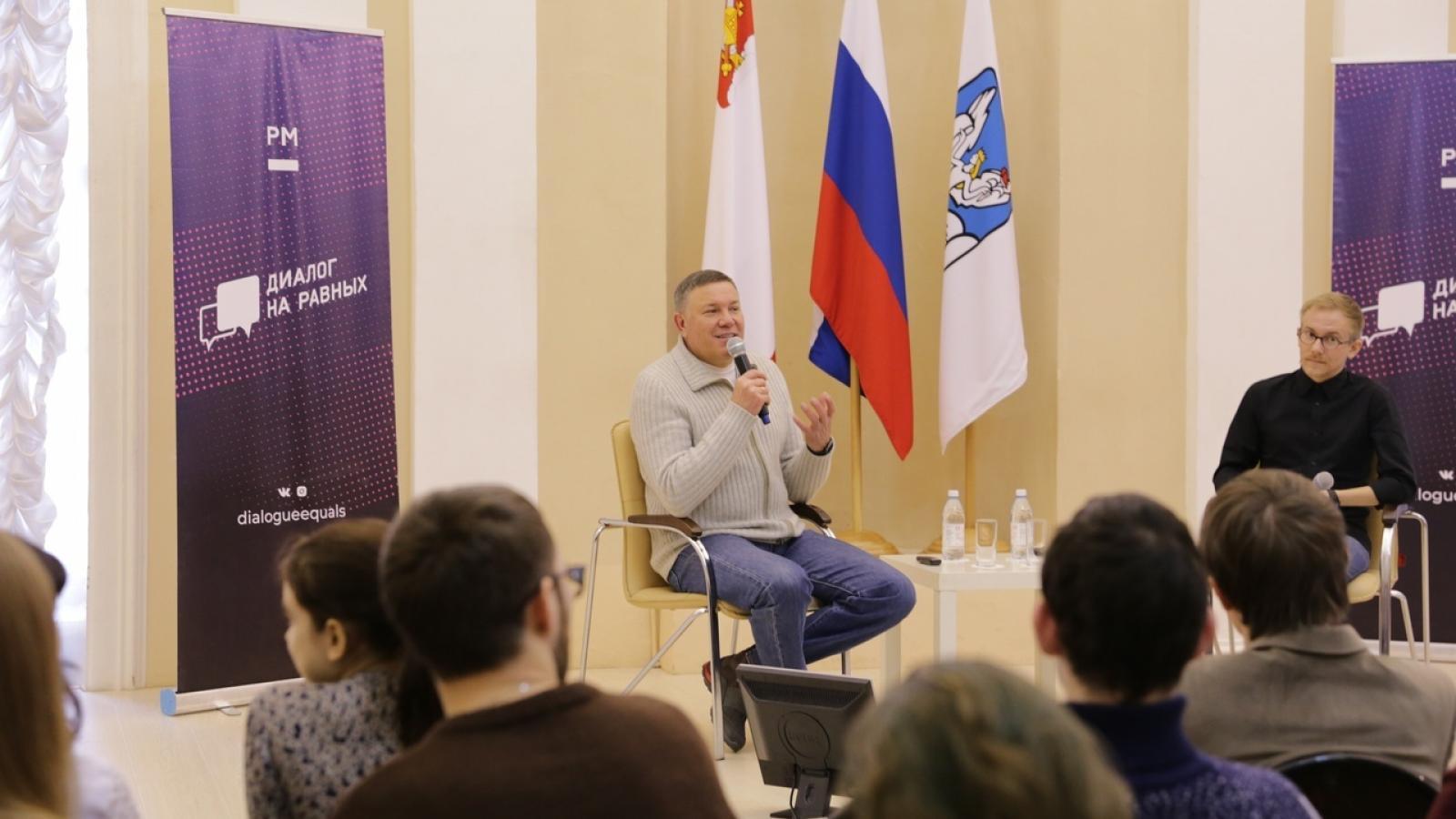 Олег Кувшинников пообщался со студентами ВоГУ