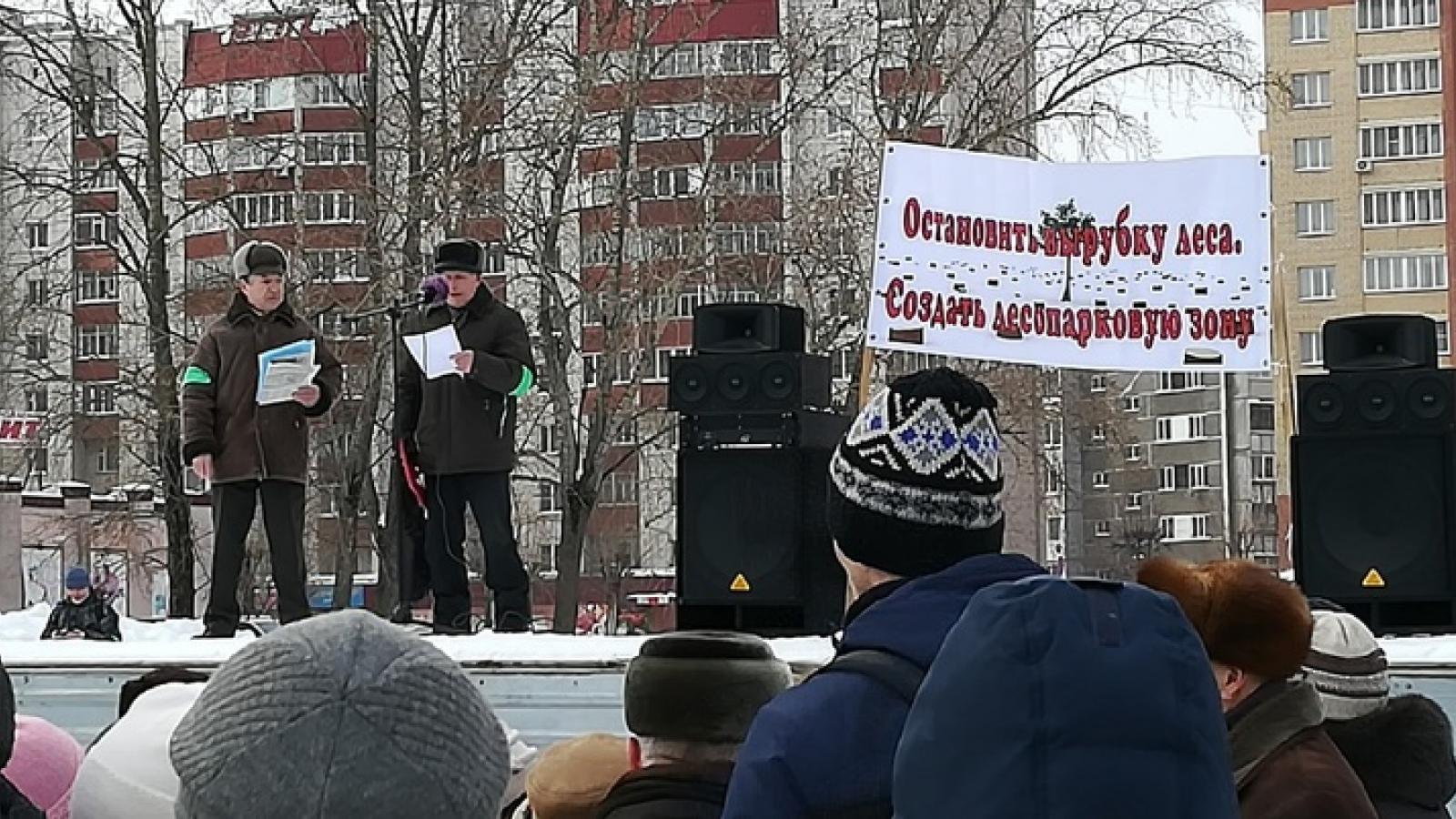Во время акции против вырубки леса в Череповце задержали одного активиста