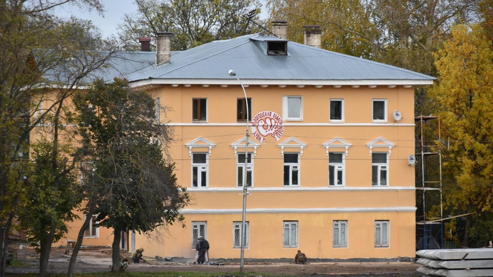 Вологжане потребовали убрать логотип «души Русского Севера»