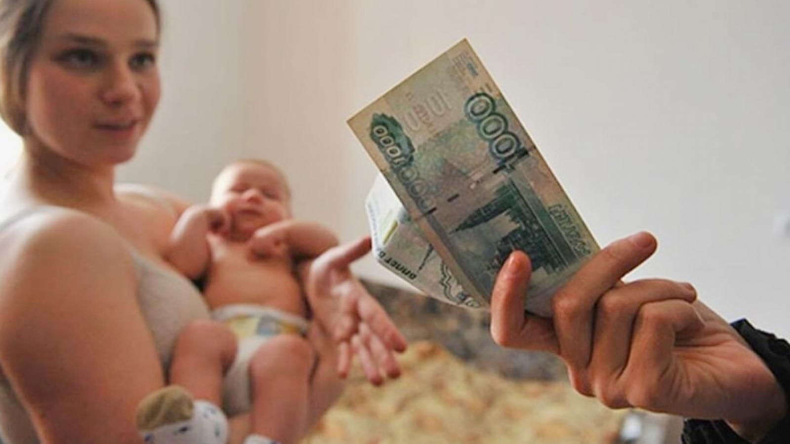 3,5 млрд. руб. выделено на помощь семьям Вологодчины