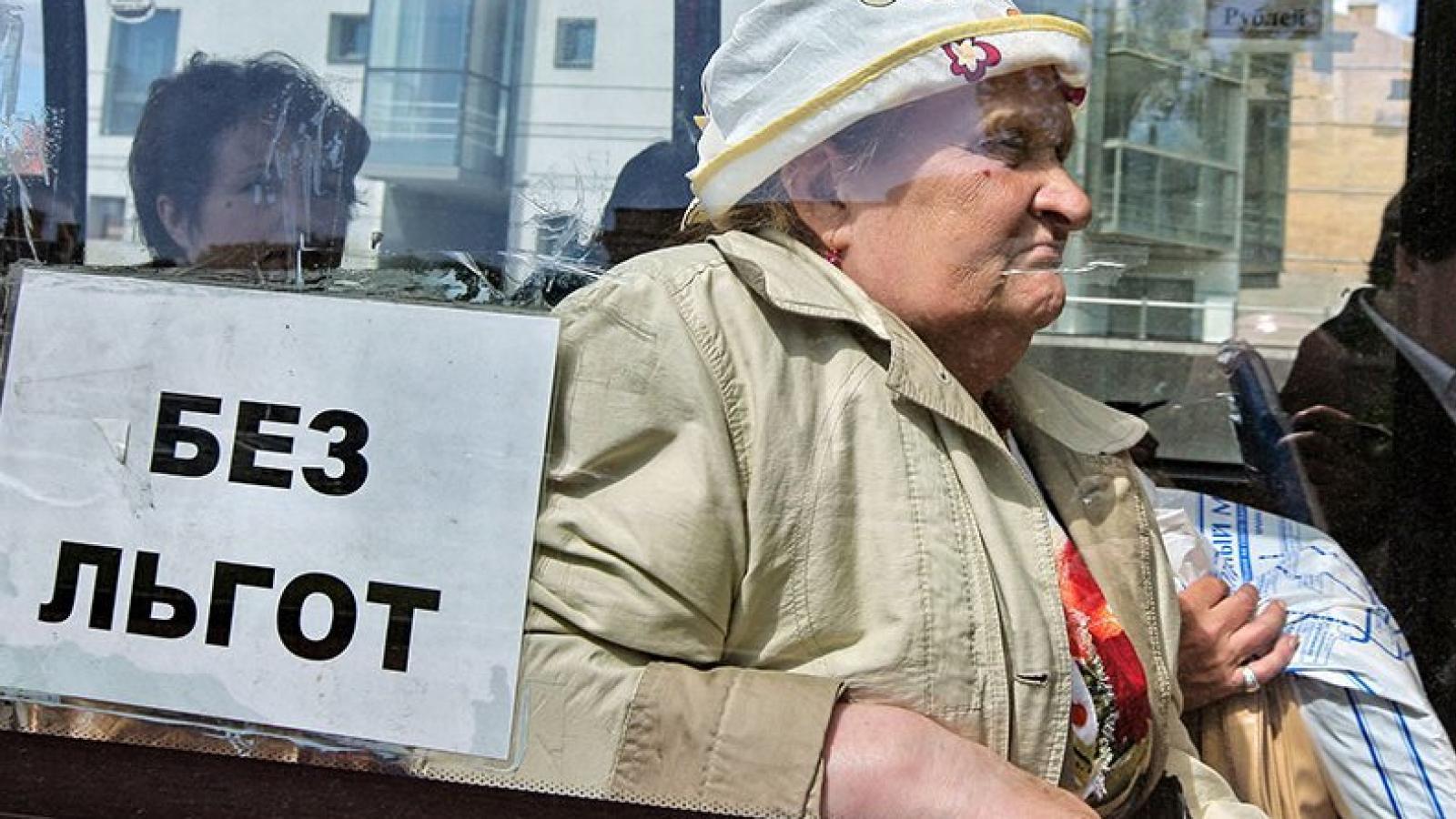 У пожилых отбирают льготы на проезд