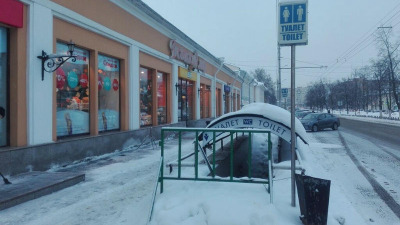 В Вологде не нашлись покупатели на объект культурного наследия