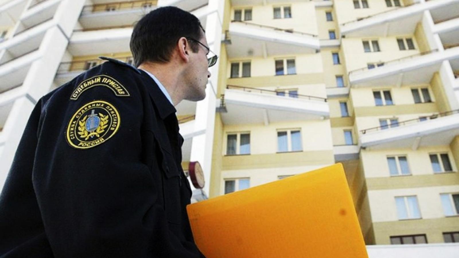 Судебные приставы распродадут квартиры должников