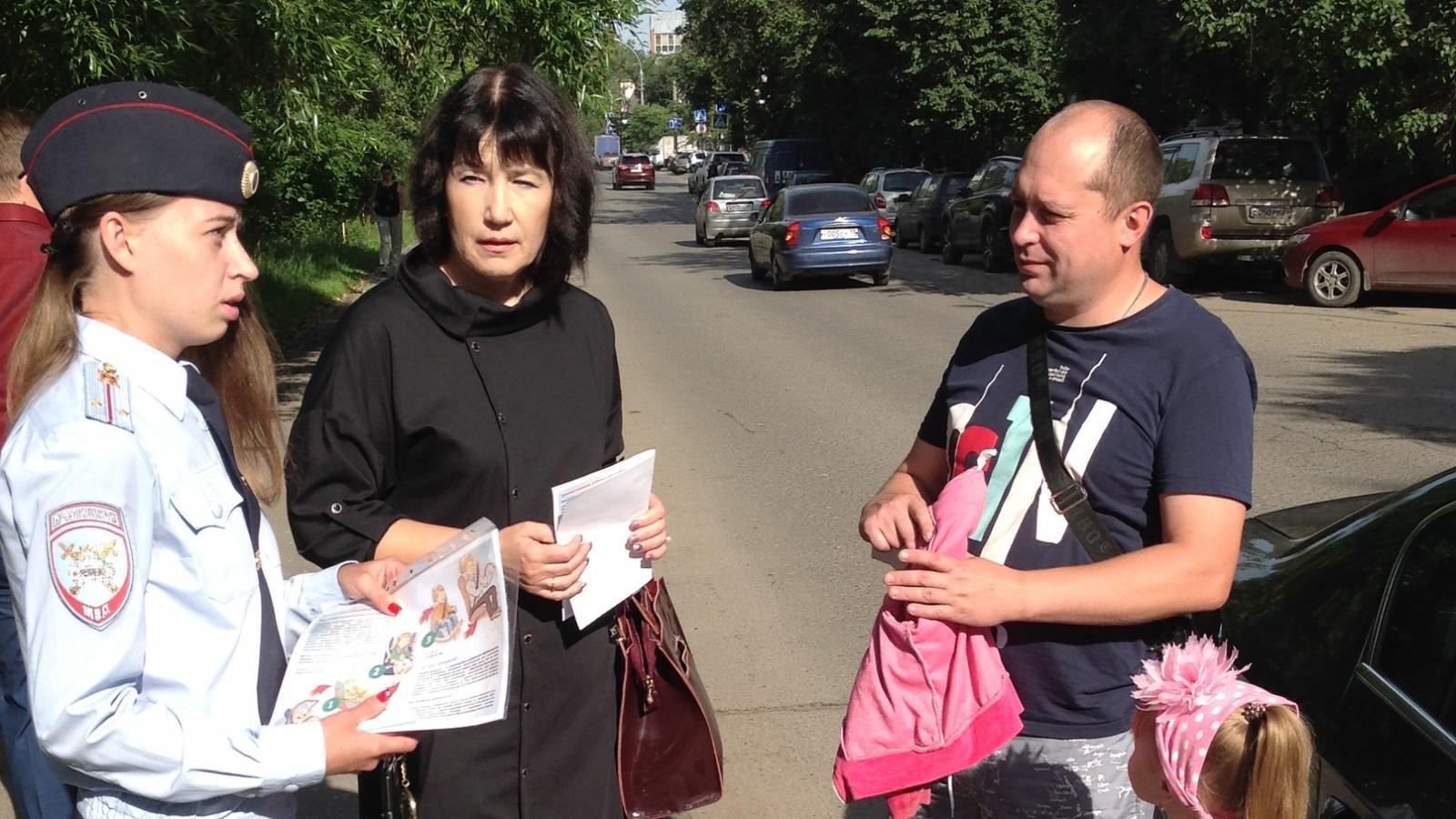 В областном центре состоялась всероссийская акция «Безопасность детства»