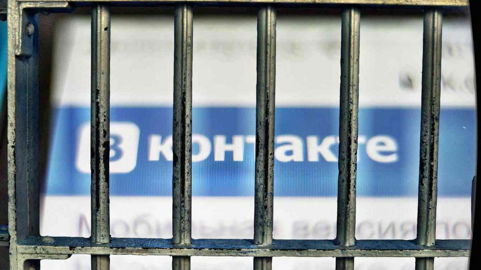 В Грязовце осужден интернет-экстремист