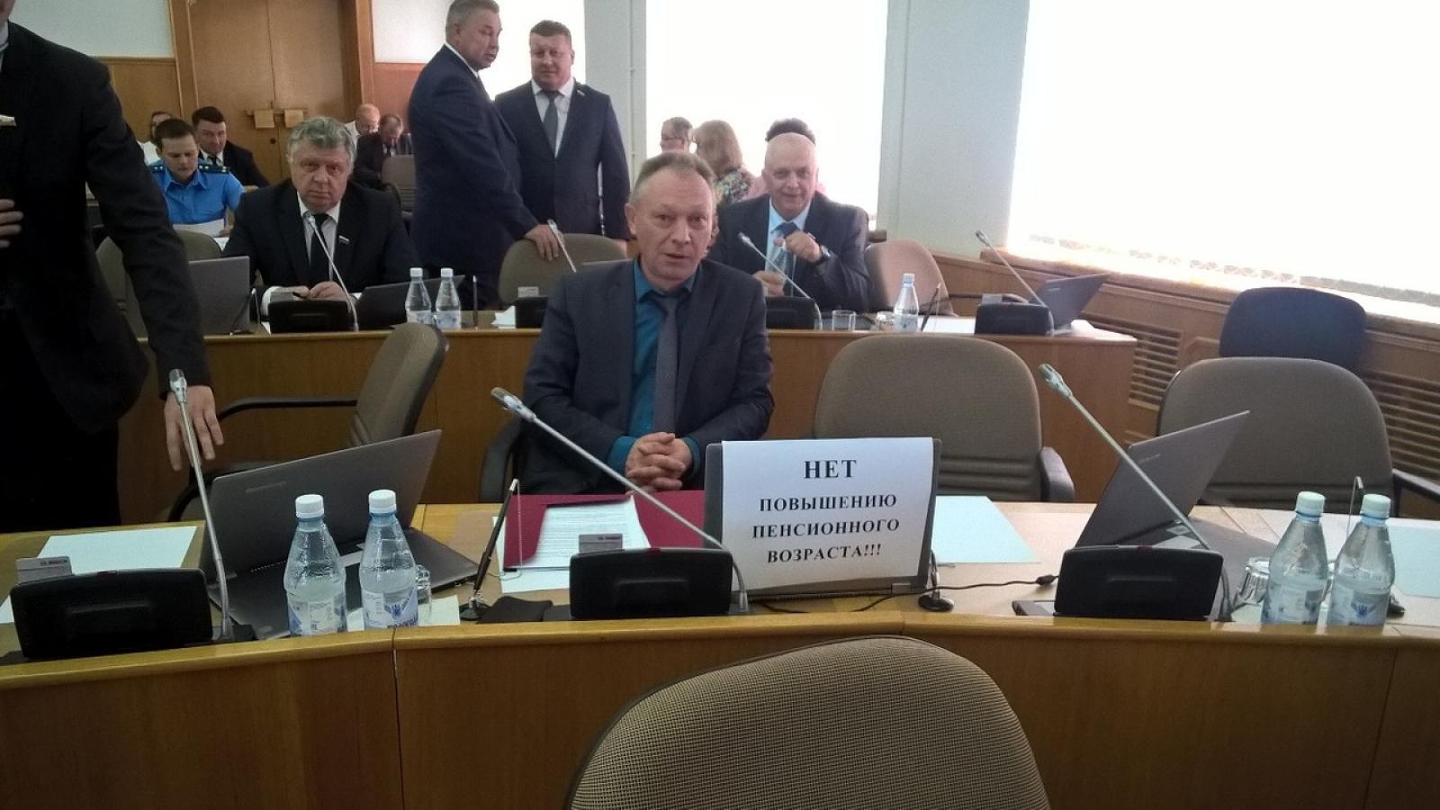 24 депутата ЗСО вологодской области поддержали повышение пенсионного возраста. 7 человек были против