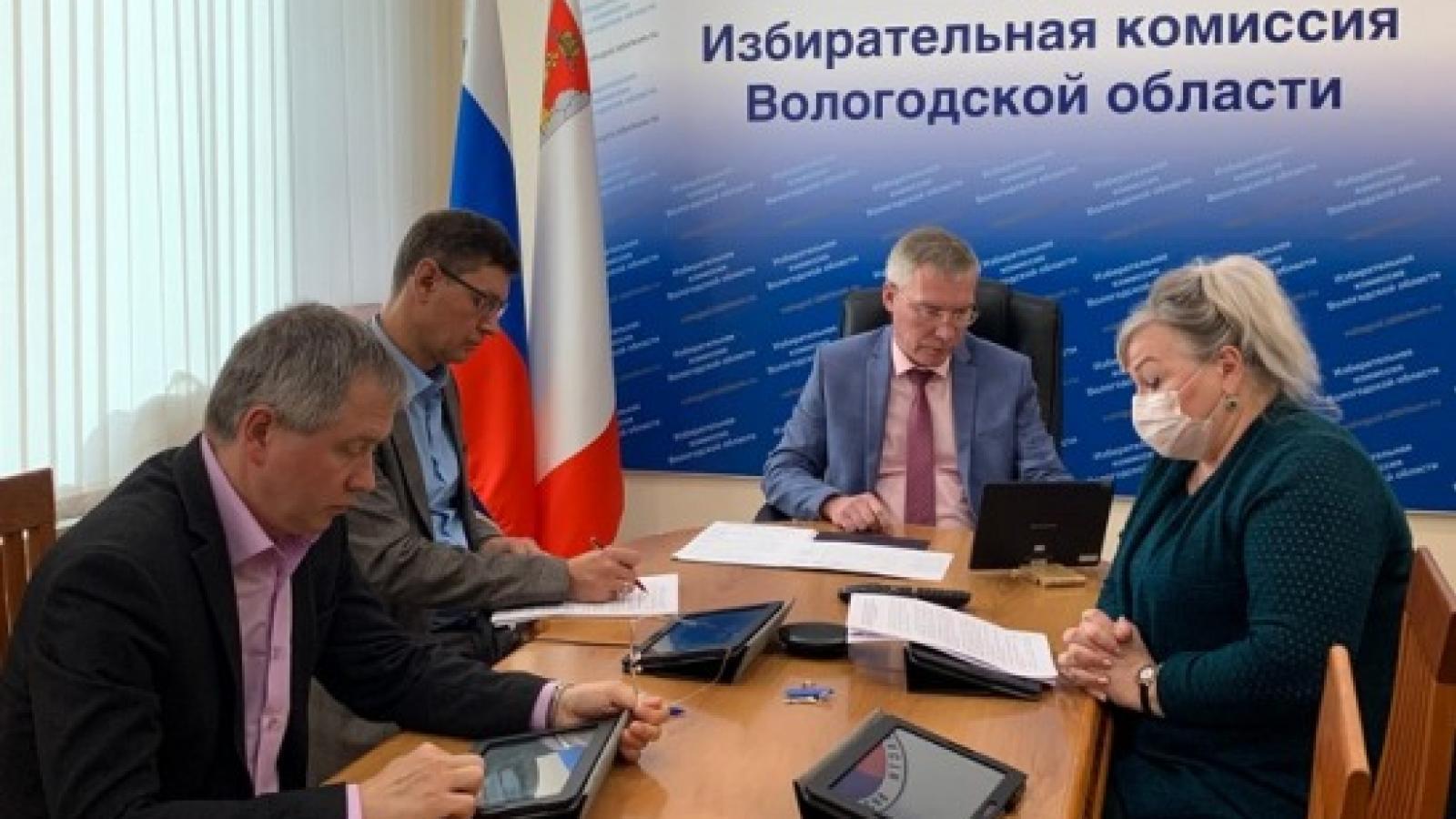Результаты депутатских выборов на Вологодчине