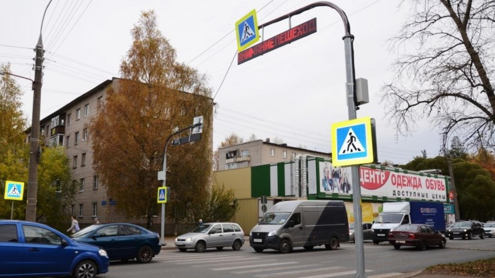 Ещё один «умный» переход появился в Вологде