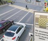 Знак «Въезд на перекресток в случае затора запрещен» при наличии «вафельной разметки»