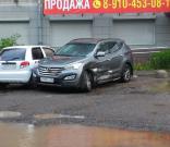 источник: gorod.vo