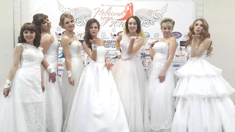 Все конкурсы невеста года