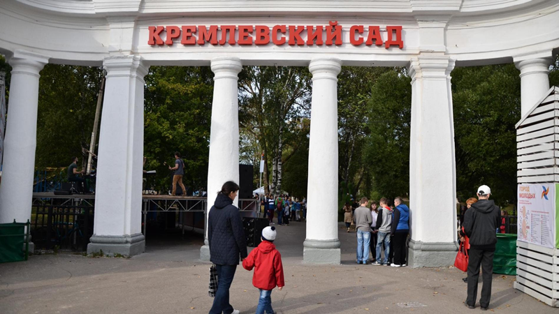 Кремлевский сад останется в собственности города