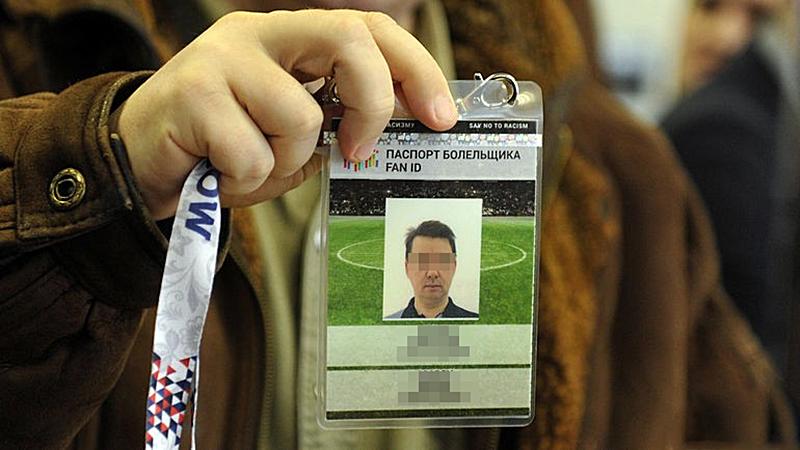 В Вологде можно будет получить паспорт болельщика ЧМ-18