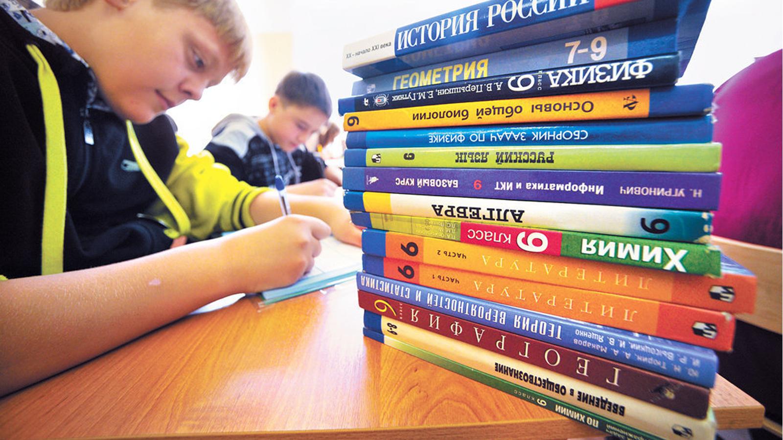 В этом году школы Вологды получат 70 тысяч новых учебников
