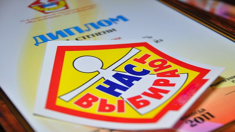 В конкурсе «Мы выбираем - нас выбирают» участвуют более 200 предприятий и организаций Вологды